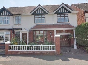 12 St Johns Close, Staffordshire